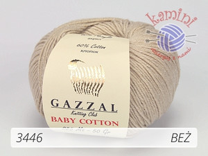Baby Cotton 3446 beż