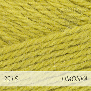 Alpaca 2916 limonka